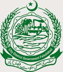 faisalabad_city_district_government_emblem