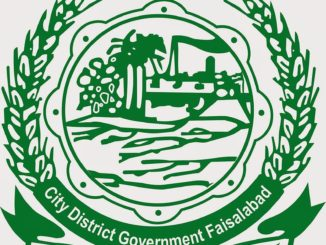 faisalabad_city_district_government_emblem