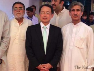 japanese-ambassador-inaugurates-two-development-projects-in-faisalabad-1495440119-7111